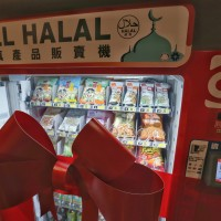 Taipei launches first Muslim-friendly vending machine