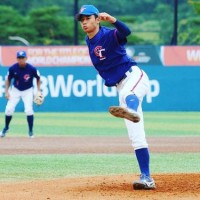 Taiwan overwhelms Australia at U-18 Baseball World Cup