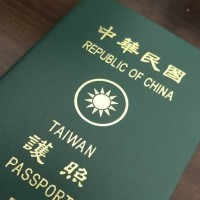 Number of foreign nationals with combined Taiwan citizenship reaches 100