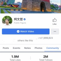 Taipei Mayor faces backlash on Facebook after controversial comments