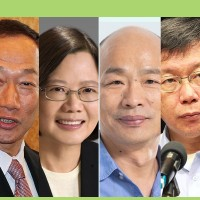 [Taiwan Presidential Election] Tsai Ing-wen: Time for increased investment in Taiwan
