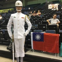 Taiwan to use name 'Republic of China' at 2020 World Drill Championships