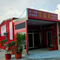 Communist Party Matsu Temple in southern Taiwan declared illegal