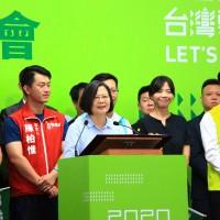 蔡英文:撐香港就是守護台灣民主自由