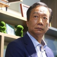 Foxconn founder may quit KMT to run for Taiwan president