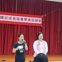 新北市議員高敏慧涉詐領助理費遭羈押  蔡總統:尊重司法