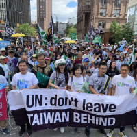 Pro-democracy activists in NYC march to support Taiwan, Hong Kong