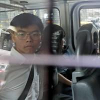 Joshua Wong detained at Hong Kong airport days after trip to Taiwan