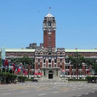 Taiwan Presidential Office building steps up precautions against coronavirus