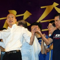 Han sorry for cutting off Ma at New Taipei rally, says he waited for 1 hour