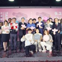 宇宙人Taiwan Plus東京開唱 市集、演唱會、台日多元合作
