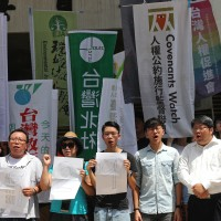 Taiwan plans solidarity march in support of Hong Kong