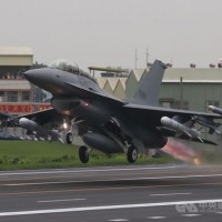 Taiwan's AIDC to work with Lockheed Martin to build F-16 repair center