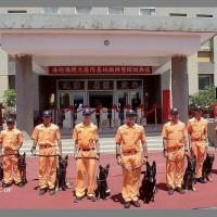 Taiwan Coast Guard dog squad beefs up border security