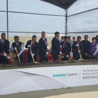 Siemens Gamesa breaks ground on nacelle factory in central Taiwan
