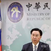 台索邦誼生變 蔡英文:中國影響台灣選舉的企圖不會得逞