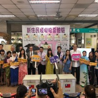 Taiwan holds voting simulation for new immigrants