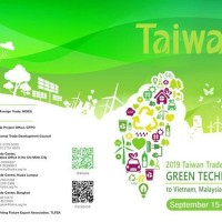 Come Meet Taiwan's Top Green and Energy-Saving Companies