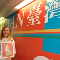 Russian artist behind leopard cat designs arrives in Taiwan