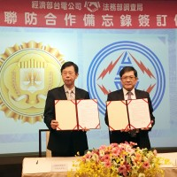 Taipower to cooperate with intelligence agency on improving cybersecurity
