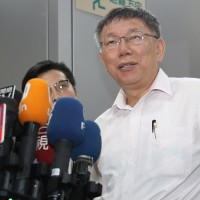 Parents of Taipei City Mayor too late to help him register for presidential election