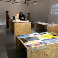 'Sounds of Design: Taiwan's Contemporary Album Art' open in London