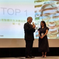 I-Mei leads Kantar's Taiwan consumer brand index for the 5th year