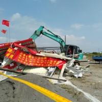 台灣共產黨「天后宮」違建 遭台南市政府鏟平
