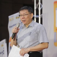 NPP rules out cooperation with Taipei mayor for Taiwan presidential election