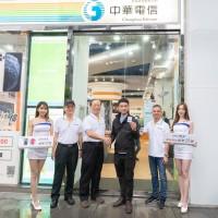 中華電信今開賣iPhone 11全機型 領先業界銷售AppleCare+