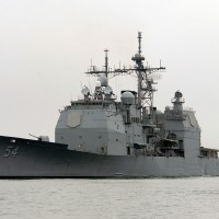 US Navy guided missile cruiser sails through Taiwan Strait