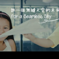 MOFA short film spotlights Taiwan's ICAO bid