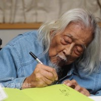 Taiwan mourns passing of independence activist and scholar Su Beng