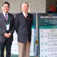 前大法官劉鐵錚忍無可忍 公開聲援蔡英文任教資格