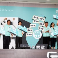 Taipei mayor announces first round of legislative nominees for his party