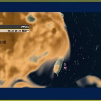 Video shows China dumping pollution on Taiwan Mon.,Tue.