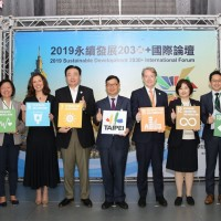 Taipei publishes sustainable development report in pioneering effort