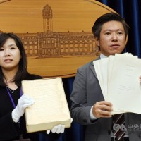 Taiwan president's original doctoral dissertation made public to debunk fake diploma accusations