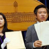 總統府公布蔡總統論文原稿 授權國圖開放閱覽