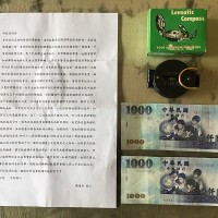 Former student returns compass stolen from SW Taiwan school decades ago