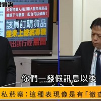Taiwan president's top aide lambasted over no-show at cigarette smuggling briefing