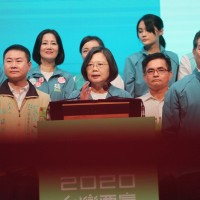 Taiwan ruling party faces crisis in 2020 legislative elections