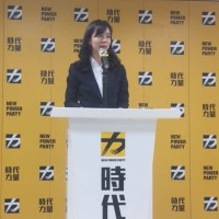 New Power Party pulls out from Taiwan presidential race