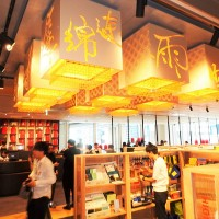 First Eslite bookstore in Tokyo fuses Taiwan, Japan elements