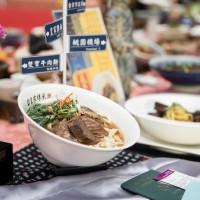 2019台北牛肉麵評比名單出爐   板橋老店這一味摘冠