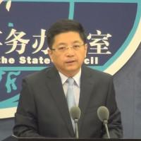 國台辦證實台灣學者蔡金樹被捕 陸委會、海基會籲完整說明
