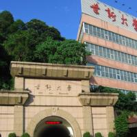 世新大學撐香港海報遭撕毀 學生會籲理性溝通