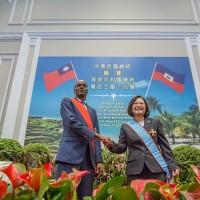 Nauru stands with Taiwan, Haiti might be next to turn to China