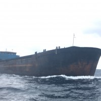 Chinese 'ghost ship' found drifting off North Taiwan