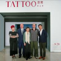 身體成畫布!高美館攜手法國博物館 刺青藝術看文明世界